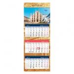 Календарь квартальный Office Space Elite Архитектура мира, 3х-бл., 4гр., с бегунком