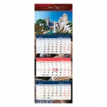 Календарь квартальный Office Space Elite Замки мира, 3х-бл., 4гр., с бегунком