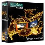 Подарочный набор Palmolive Заряд энерги, гель для душа, дезодорант