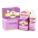 Подарочный набор Рецепты Бабушки Агафьи Источник молодости, крем для лица, молочко