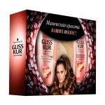 Подарочный набор Gliss Kur Магическое укрепление, шампунь, бальзам, косметичка