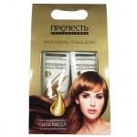 Подарочный набор Прелесть Professional Восстанавливающая сила масел, шампунь, маска