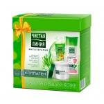 Подарочный набор Чистая Линия Забота о вашей коже, 2 крема, мицеллярная вода