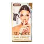 Подарочный набор St.Moriz Золотистый загар, medium