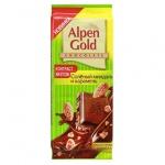 Шоколад Alpen Gold молочный соленый миндаль и карамель, 90г