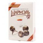 Зефирчики Шармэль в шоколаде классические, 120г