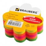 Блок для записей с клейким краем Brauberg Цветок 5 цветов, неон, 67х67мм, 250 листов