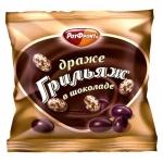 Драже Рот Фронт грильяж в шоколаде, 200г