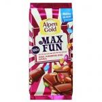 Шоколад Alpen Gold Max Fun арахис-карамель-драже, 160г