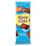 Шоколад Alpen Gold молочный, 55г