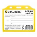 Бейдж без держателя Brauberg 75х105мм, горизонтальный, желтый