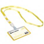 Бейдж на зажиме с тесьмой Brauberg для школьников 55х90мм, горизонтальный, желтый, съемный клип