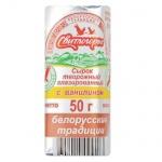 Сырок творожный Свитлогорье ваниль, 26%, 50г
