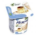 Йогурт Нежный крем-карамель, 1.2%, 100г