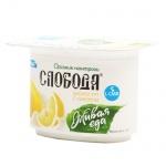 Йогурт Слобода лимон, 7.8%, 125г