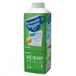 Кефир Большая Кружка 2.5%, 720г