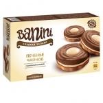 Печенье Banini Сладкая услада с ванильной начинкой, чайное, 250г