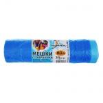 Мешки для мусора Артпласт Идеал 60л, голубые с завязками, 12мкм, 30шт/уп