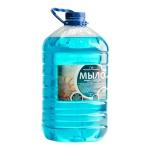 Жидкое мыло наливное Вкусная Косметика 5л, морская свежесть, с глицерином