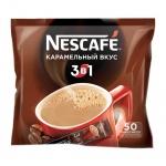 Кофе порционный Nescafe Карамель 3в1 50шт х 16г, растворимый, пакет