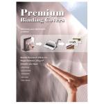 Обложки для переплета картонные Office Kit GWA400250, А4, 250 г/кв.м, белые