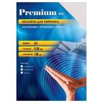 Обложки для переплета пластиковые Office Kit PCA300200 прозрачные, А3, 200 мкм, 100шт,