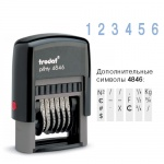 Нумератор с автоматической оснасткой Trodat Printy 6 разрядов, 4мм, 4846