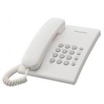Телефон проводной Panasonic KX-TS2350RU, белый