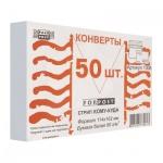 Конверт почтовый Forpost С6 белый, 114х162мм, 80г/м2, стрип, Куда-Кому, 50 шт