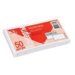 Конверт почтовый Garantpost Е65 белый, 110х220мм, 90г/м2, 50шт, стрип