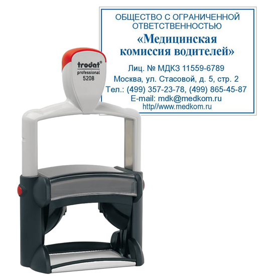Оснастка для прямоугольной печати Trodat Professional 5208, 68х47мм