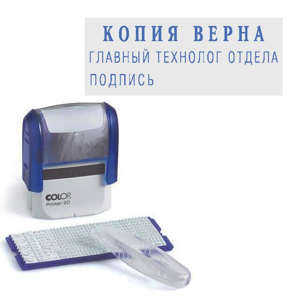 Прямоугольный самонаборный штамп Colop Printer Line 20 Set, 38х14мм, 4 строки