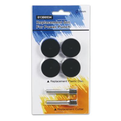 Комплект запасных частей для дырокола KW-trio 9550, 2 сменных ножа + 4 сменных пластиковых диска