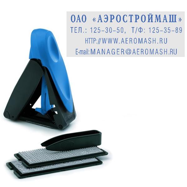 Прямоугольный самонаборный штамп Trodat Mobile Printy 9412/DB, 47х18мм, 4 строки, синий