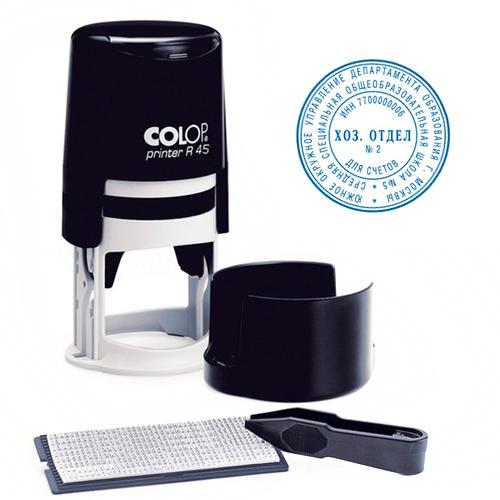 Круглый самонаборный штамп Colop Printer Line R45/2,5, d=45мм, 2,5 круга