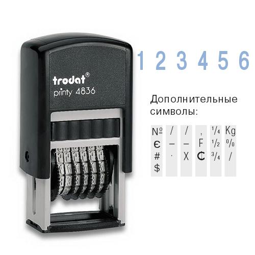 Нумератор с автоматической оснаткой Trodat Printy 4836, 6 разрядов, 3,8мм