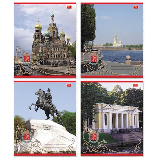 Тетрадь общая Attache Санкт-Петербург, А5, 48 листов, в клетку