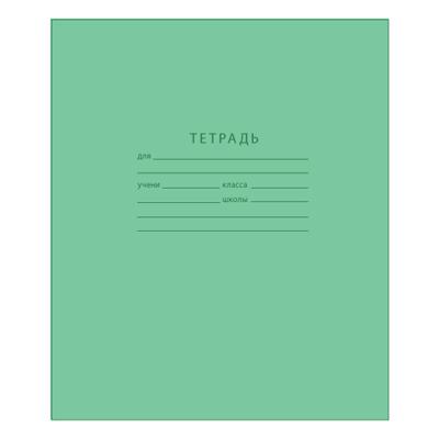 Тетрадь общая Мировые тетради, A5, 12 листов, в клетку