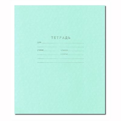 Тетрадь общая Мировые тетради, A5, 12 листов, в узкую линейку
