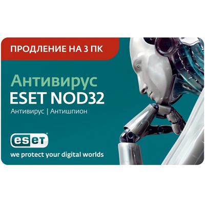 Антивирус ESET NOD32 ENA-RN CARD3-1-1, карта продления 3ПК/1год