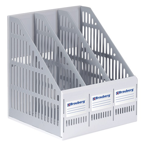 Многосекционный накопитель для бумаг Brauberg Smart-Maxi 231524, 255мм, 3 секции, серый