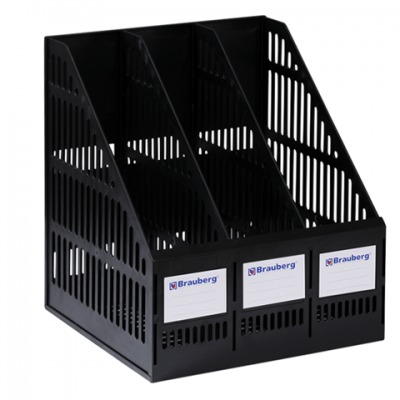 Многосекционный накопитель для бумаг Brauberg Smart-Maxi 231525, 255мм, 3 секции, черный