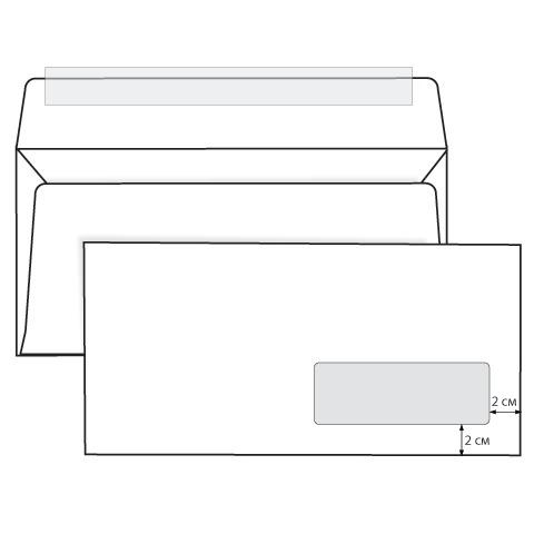 Конверты почтовые Е65 Правое окно, 80г/м2, 1000шт