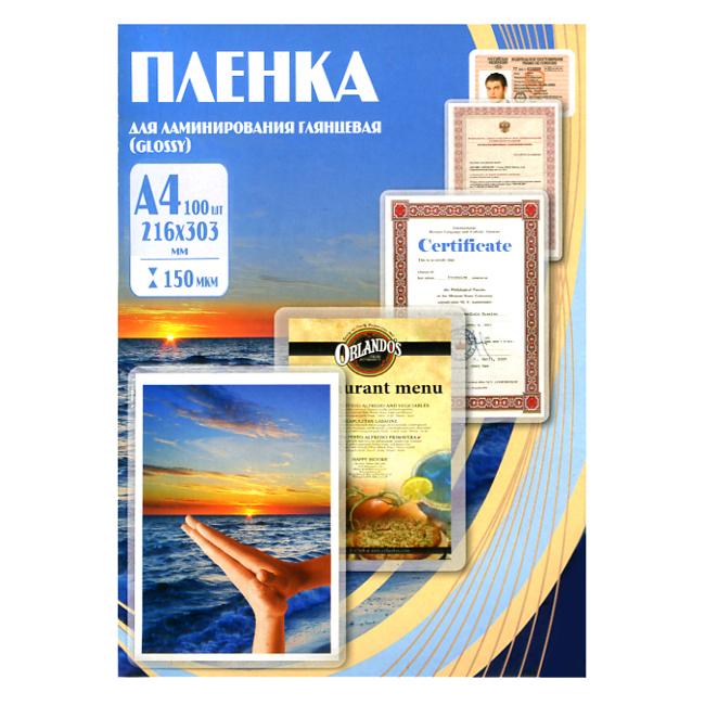 Плёнка для ламинатора А4 Office Kit, 150мкм, глянцевая, 100шт