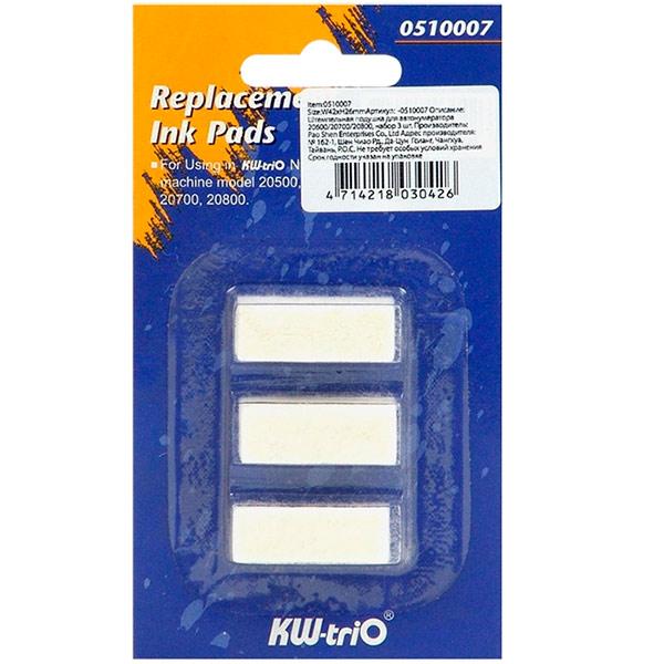 Сменная подушка прямоугольная KW-Trio 510007, для KW-Trio 20600/20700/20800, неокрашенная, 3шт/уп
