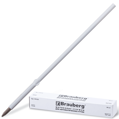 Стержень для шариковой ручки с ушками Brauberg, 0,5 мм, синий, 107 мм
