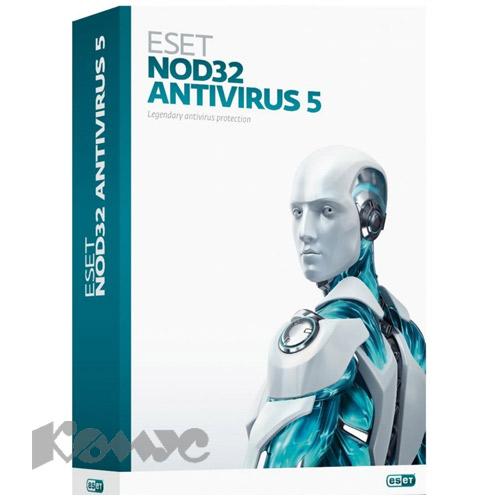 Антивирус ESET NOD32 Bonus, 3ПК/1год