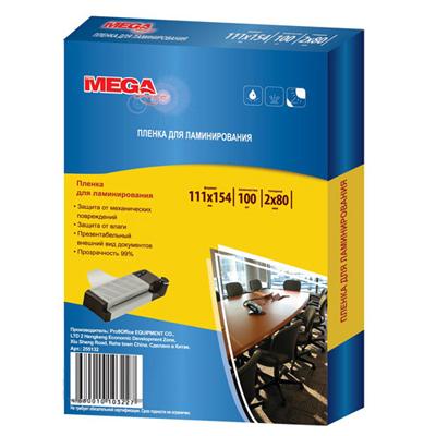 Плёнка для ламинатора 111x154мм Proмega Оffice, 150мкм, 100шт