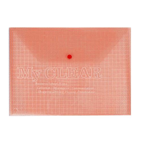Папка-конверт на кнопке My clear bag, А4, желтая