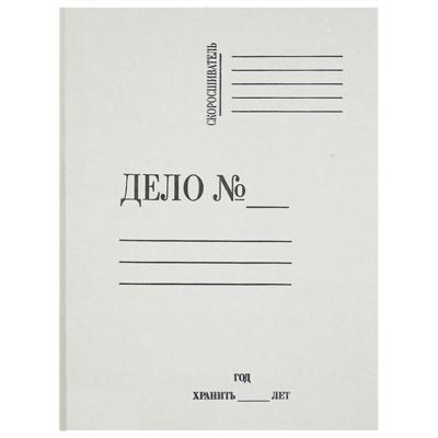 Папка-обложка Дело без механизма, А4, 260г/м2
